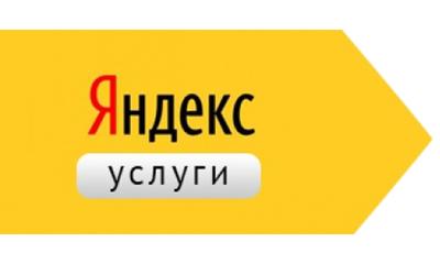 Заказ отзывов на Яндекс Услуги