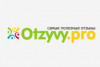 Отзывы на Otzyvy.pro