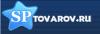 Заказ отзывов на Sptovarov.ru