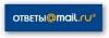 Заказ отзывов и комментариев на Ответы Mail.ru