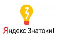 Заказ комментариев и лайков на Яндекс Знатоки